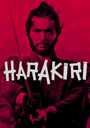 download Harakiri