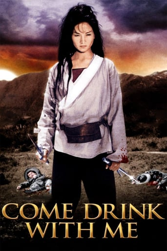 download Come Drink with Me