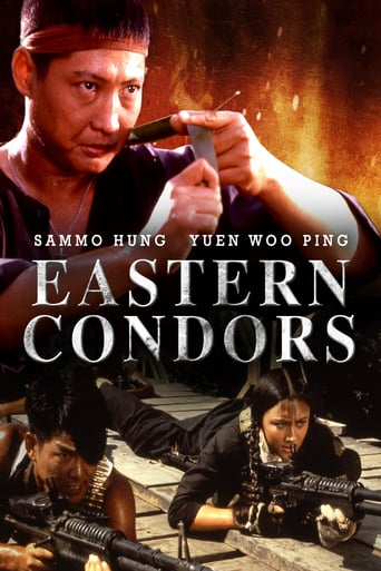 download Operation Eastern Condors