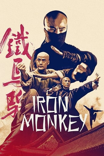 download Iron Monkey