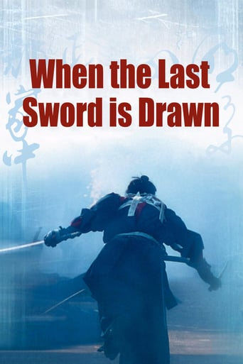 download When the Last Sword Is Drawn