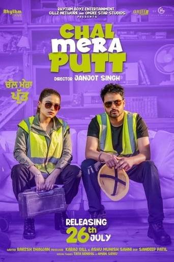 download Chal Mera Putt
