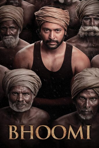download Bhoomi