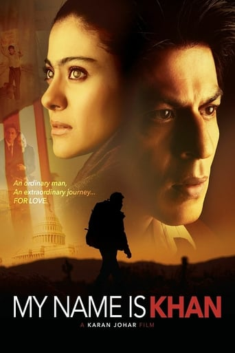 download My Name Is Khan