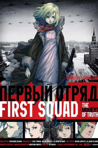download First Squad: The Moment of Truth