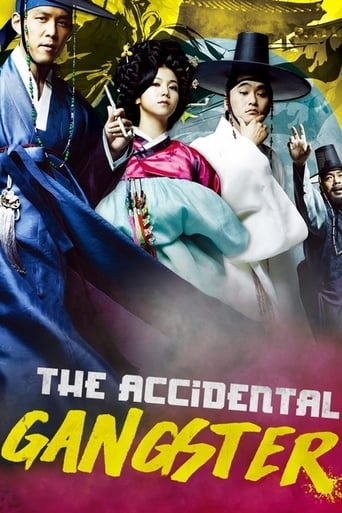 download The Accidental Gangster and the Mistaken Courtesean