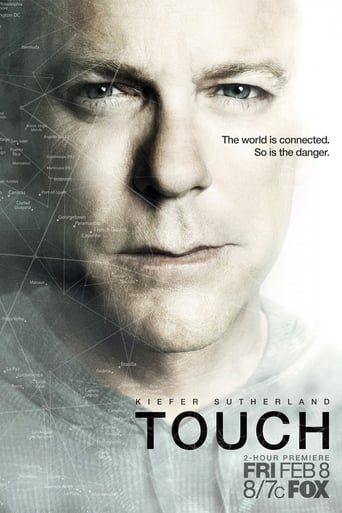download Touch