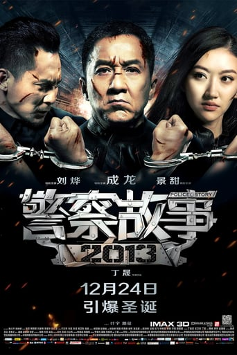 download Police Story - Back for Law