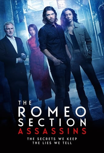 download The Romeo Section