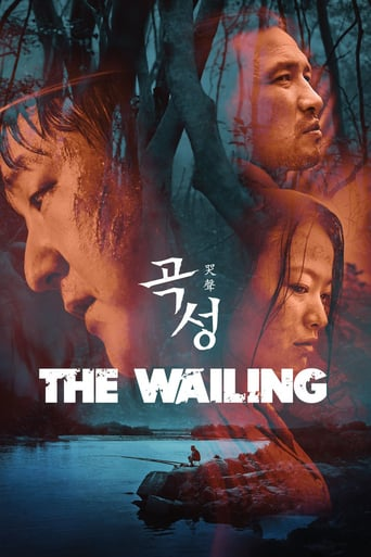 download The Wailing