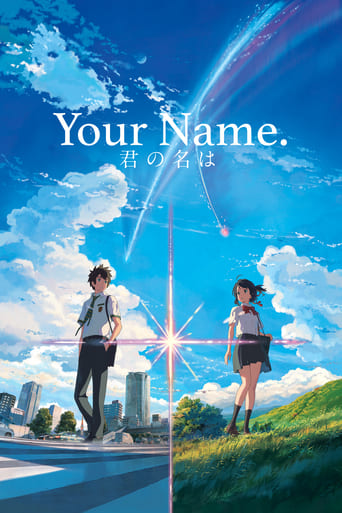 download Your Name