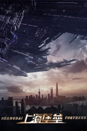 download Shanghai Fortress