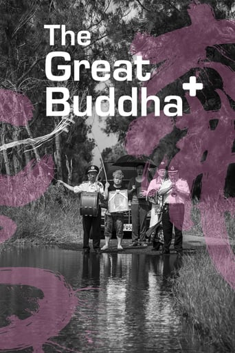 download The Great Buddha+