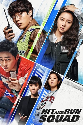 download Hit-and-Run Squad