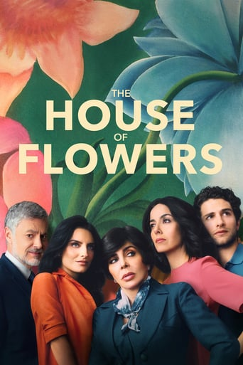 download The House of Flowers