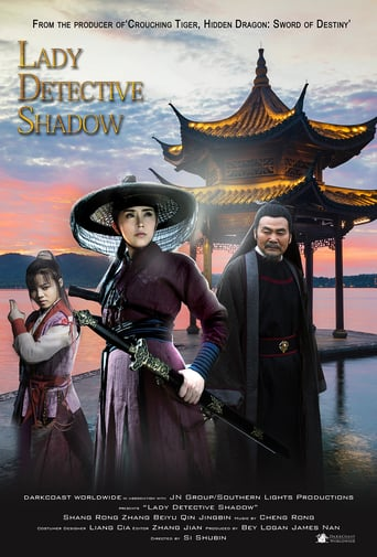 download Lady Detective Shadow