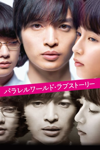 download Parallel World Love Story
