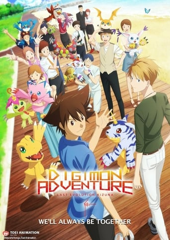 download Digimon Adventure: Last Evolution Kizuna