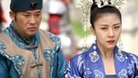 download and watch online The Empress Ki