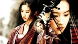 download and watch online The Forbidden Kingdom