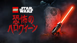 download and watch online Lego Star Wars Terrifying Tales
