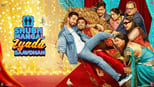download and watch online Shubh Mangal Zyada Saavdhan