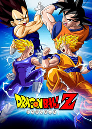 Dragon Ball Z series