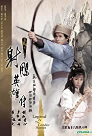 The Legend of the Condor Heroes series