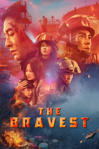 download The Bravest