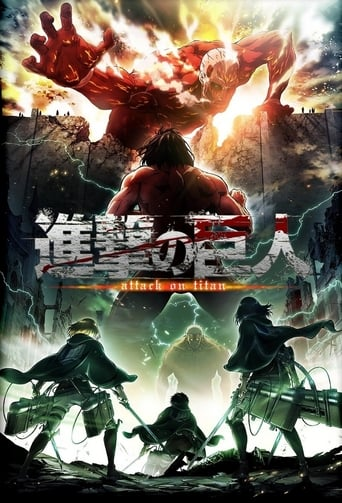 download Attack on Titan