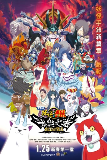 download Yo-Kai Watch 4