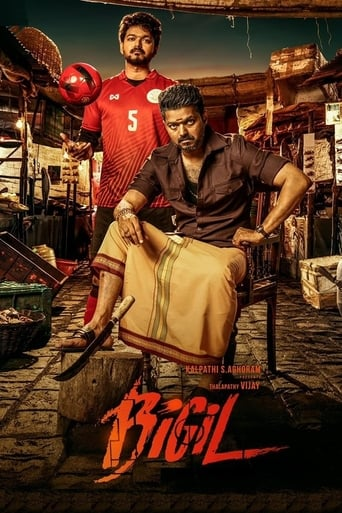 download Bigil
